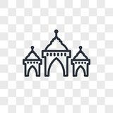 Mosque Domes  icon isolated on transparent background, Mosque Domes logo design. Mosque Domes  icon isolated on transparent background, Mosque Domes logo concept Royalty Free Stock Photos