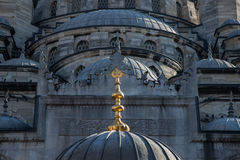 Mosque domes Royalty Free Stock Images