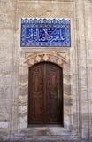 Mosque door Stock Photo
