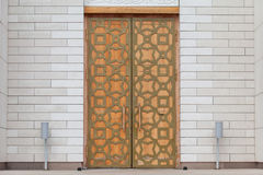 A Mosque Door Decorated In Arabic Style In Bolgar, Tatarstan. A Mosque Door  Decorated
