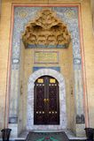 Mosque door in niche with carvings and calligraphy Sarajevo Bosnia Hercegovina Stock Image