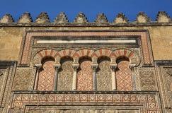 Mosque door upper area Stock Photo