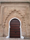 Mosque Doorway Stock Photography