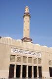 Mosque in Dubai Stock Photo