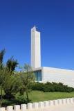 Mosquée en complexe Ramallah de la tombe d'Arafat Photo stock