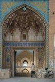 Mosque entrance Stock Photo