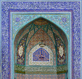 Mosque. Entrance portal, Tehran, Iran Stock Photos