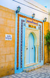 The mosque entrance Royalty Free Stock Photography