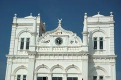 Mosque in Galle,Ceylon royalty free stock photos