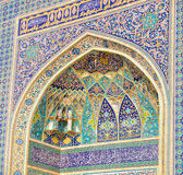 Mosque gate Stock Images