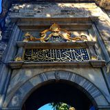 Mosque Gate Royalty Free Stock Photography