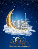 Mosque with Golden Crescent and Stars Royalty Free Stock Images