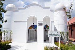 Mosque of Islam Stock Photos