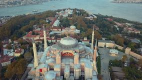 Mosque in Istanbul Turkey. Detailed view of a mosque in Istanbul Turkey during an autumn day stock video footage
