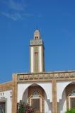 Mosque Loubnan Agadir. Agadir city morocco Mosque Loubnan landmark architecture Stock Photos