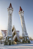 The mosque-madrasa Minced Tulip. Mosque with two minarets in Ufa Russia Stock Photo