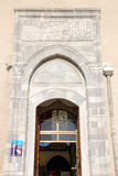 Mosque main door. A Kocatepe Mosque main door in ankara turkey Stock Images