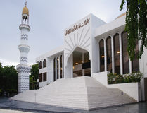 Mosque at Male Stock Images