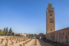 A Mosque in Marrakech, Morocco. The name Marrakech originates from the Amazigh (Berber) words mur (n) akush, which means go and stop which was said a long years Royalty Free Stock Photo