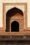 Mosque (masjid) entrance next to Taj Mahal, India Stock Image
