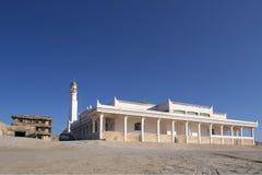 Mosque in Mirbat. Dhofar region, Oman Stock Photo