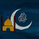 Mosque with Moon and Arabic text for Ramadan. Creative Mosque with Big Crescent Moon and Arabic Islamic Calligraphy of text Ramadan Kareem on desert night view Stock Photo