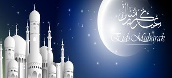 Mosque and moon view night Stock Photography
