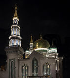 Mosque in Moscow 4 Royalty Free Stock Image