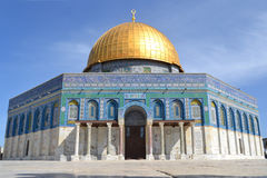 Mosque of Omar Royalty Free Stock Photos