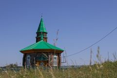 Mosque in one of the Siberian villages royalty free stock photos