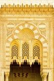 Mosque ornament Stock Photo