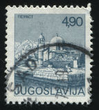 Mosque of Perast. RUSSIA KALININGRAD, 12 NOVEMBER 2016: stamp printed by Yugoslavia, shows the Mosque of Perast, circa 1976 Royalty Free Stock Photo