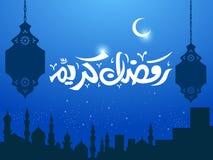 Mosque with Ramadan Kareem on blue background vect. Beautiful Arabic Islamic ramadan kareem calligraphy text colorful
