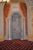 Mosque. Safranbolu turkey mosque Royalty Free Stock Image