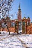 Mosque in Samara, Russia Stock Images