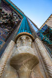 Mosque in Shiraz Royalty Free Stock Photo