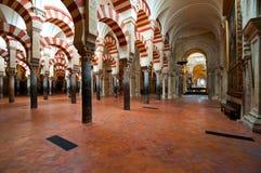 Mosque, Spain Royalty Free Stock Photos