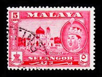 A mosque in the state of Selangor, series, circa 1947 Royalty Free Stock Photo