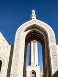 Mosque. Sultan Qaboos, Muscat, Oman Stock Image