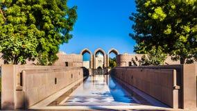 Mosque. Sultan Qaboos, Muscat, Oman Stock Photos