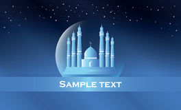 Mosque Vector Illustration Stock Images