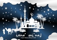 Isra` Mi`raj background with mosque royalty free illustration