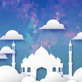 Mosque Window Ramadan Kareem Greeting card. Origami Mosque Window Ramadan Kareem Greeting card on blue geometric triangle pattern blue background. Holy month of