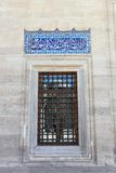 Mosque Window Stock Image
