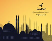 Mosques silhouette on sunset sky background. Vector Royalty Free Stock Photos