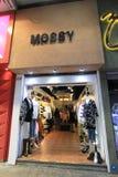 Mossy shop in hong kong Royalty Free Stock Photos