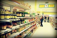 Asian Supermarket Stock Image