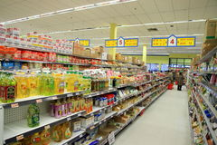 Asian Supermarket Royalty Free Stock Photography