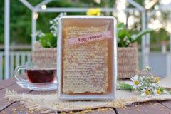 Environmentally-friendly honey in glass jars Stock Image