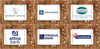 Most famous greece banks Royalty Free Stock Photo